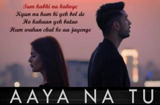 aaya na tu lyrics album song