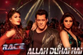 allah duhai hai lyrics bollywood song
