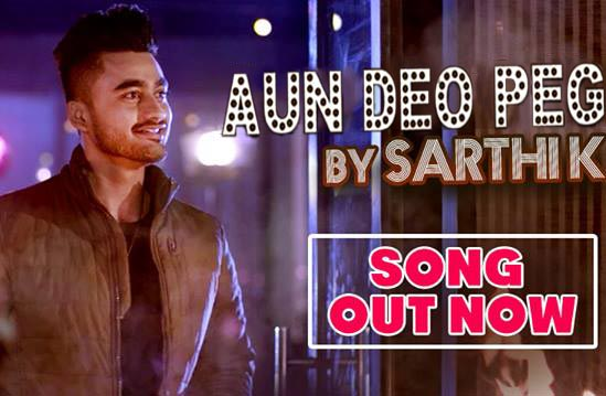 aun deo peg punjabi film song