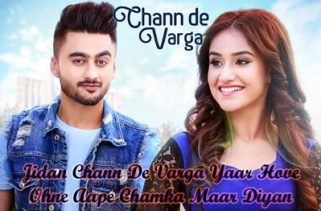 chann de varga lyrics punjabi song