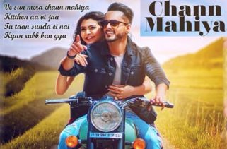 chann mahiya lyrics punjabi song