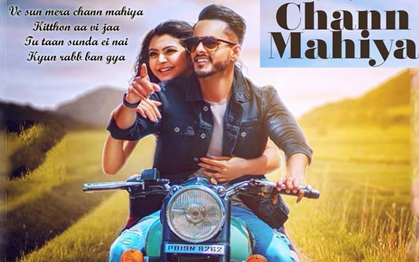 chann mahiya punjabi album song