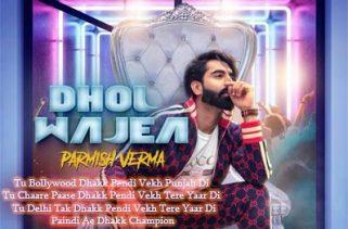 dhol wajea lyrics punjabi song