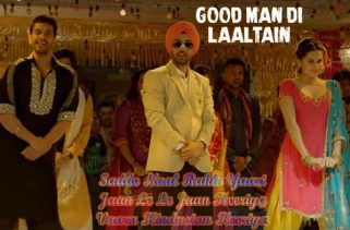 good man di laaltain song