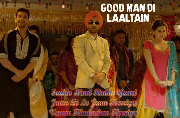 good man di laaltain song