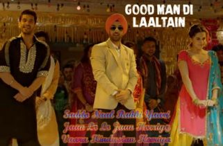 good man di laaltain lyrics song