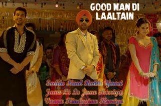 good man di laaltain lyrics song