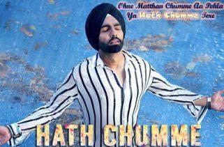 hath chumme lyrics punjabi song