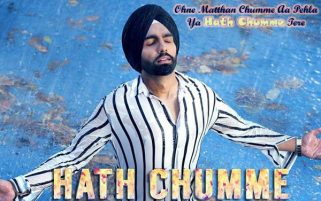 hath chumme punjabi song