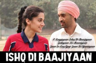 ishq di baajiyaan lyrics hindi song