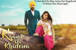 khand da khidaona lyrics punjabi song