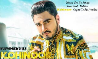 kohinoor punjabi album song