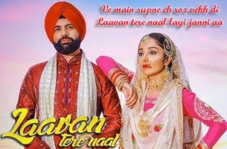 laavan tere naal lyrics punjabi song