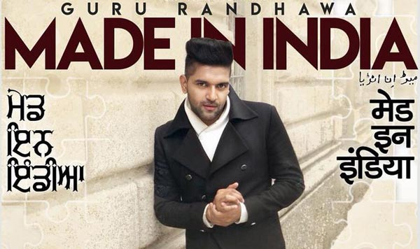 made in india punjabi album song