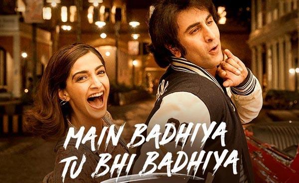 main badhiya tu bhi badhiya song