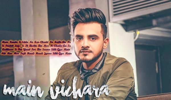 main vichara punjabi album song