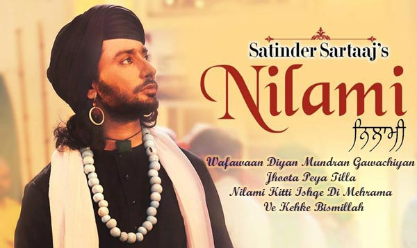 nilami punjabi album song