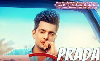 prada punjabi album song