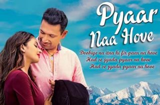 pyaar na hove lyrics album song