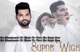 supne wich lyrics punjabi song