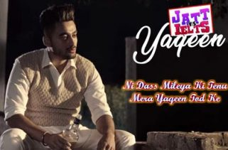 yaqeen lyrics punjabi film song