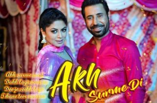 akh surme di lyrics punjabi song