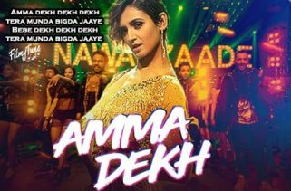 amma dekh lyrics hindi song