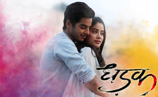 dhadak hindi film