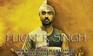 flicker singh song