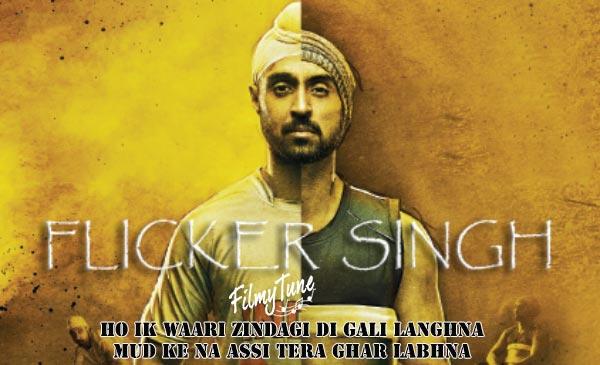 flicker singh song