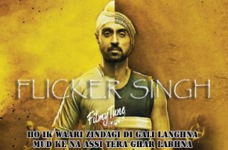 flicker singh lyrics movie song