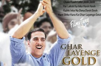 ghar layenge gold lyrics song