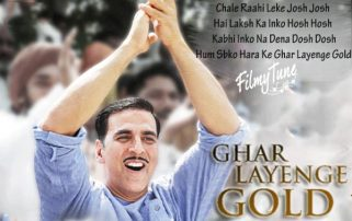 ghar layenge gold song