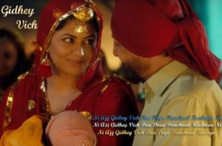 gidhey vich lyrics punjabi song