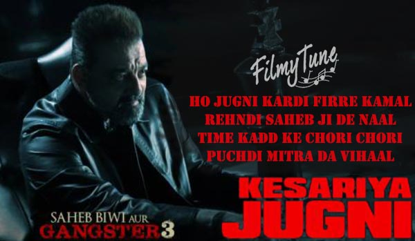kesariya jugni song