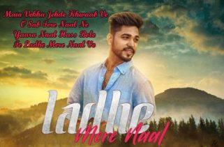 ladhe mere naal lyrics punjabi song