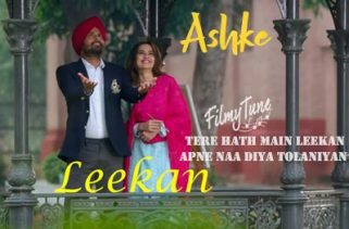 leekan lyrics punjabi song