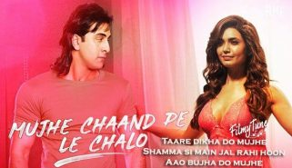 mujhe chaand pe le chalo song