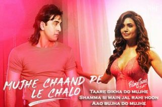 mujhe chaand pe le chalo lyrics hindi song