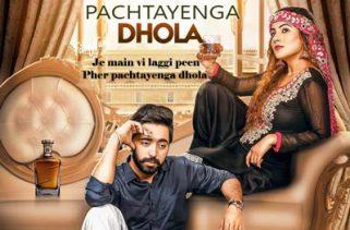 pachtayenga dhola song