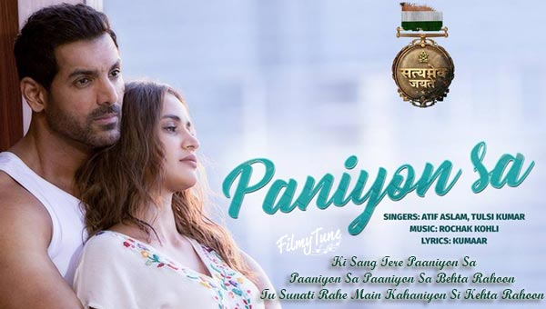 paniyon sa lyrics hindi song