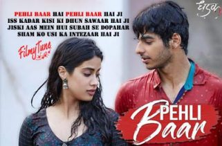 pehli baar lyrics hindi song