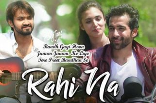 rahi na lyrics hindi song