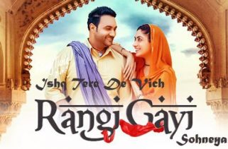 rangi gayi lyrics punjabi song