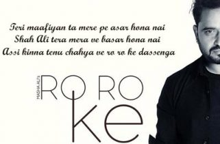 Ro Ro Ke lyrics punjabi song