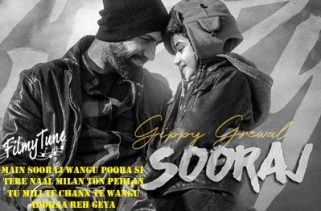 sooraj lyrics punjabi song