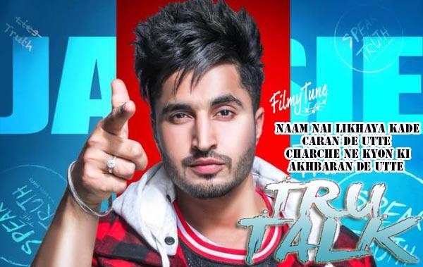 True Talk Lyrics - Jassie Gill & Karan Aujla (Punjabi Song 2018)