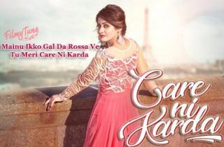 tu meri care ni karda lyrics punjabi song