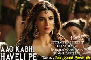 aao kabhi haveli pe lyrics hindi song