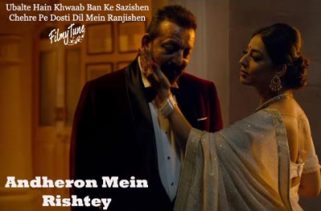 andheron mein rishtey lyrics hindi song